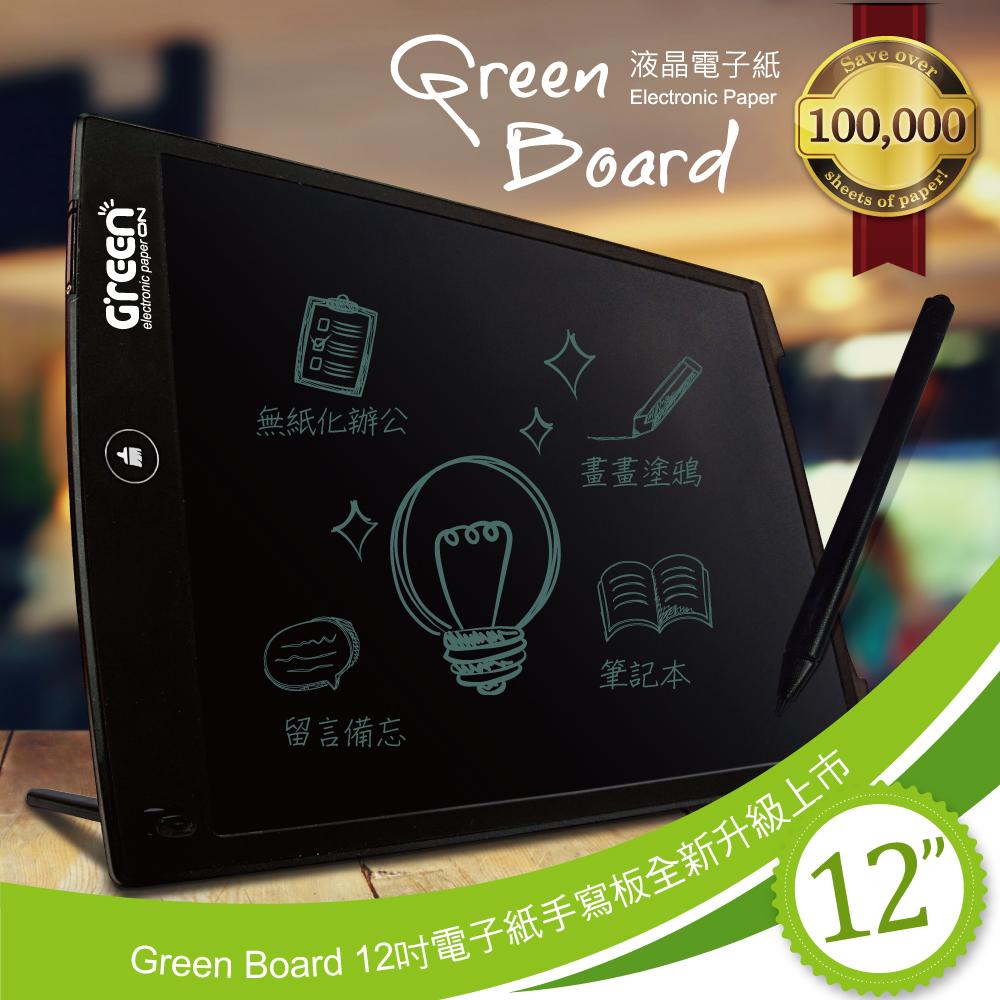 http://www.greenboard.com.tw/greenboard/boogieboard