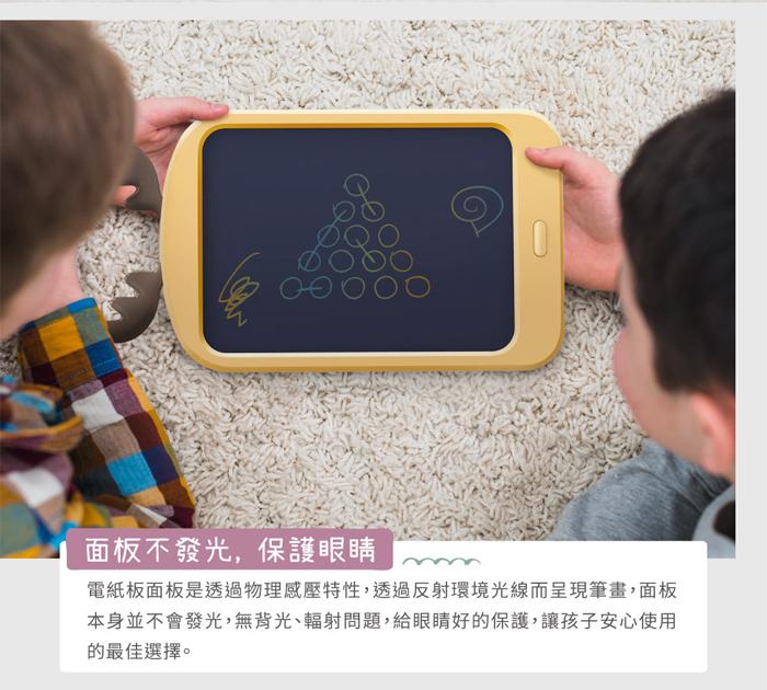 Green Board KIDS 8.8吋彩色電紙板 電子紙面板