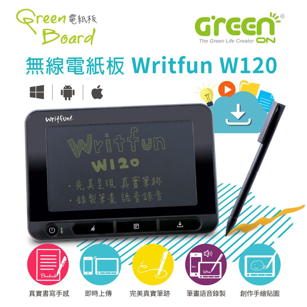 green board 無線電紙板 writfun w120