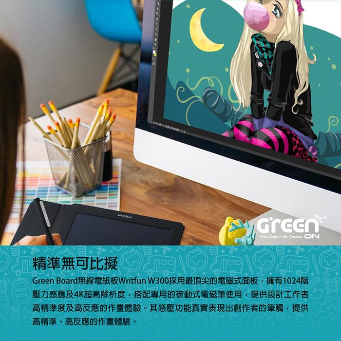 Green Board 電子紙繪圖板 感壓 4K解析度