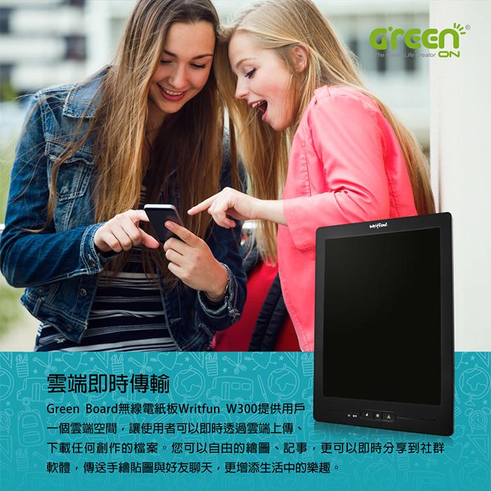 Green Board Writfun W300 無線手寫板 雲端繪圖板
