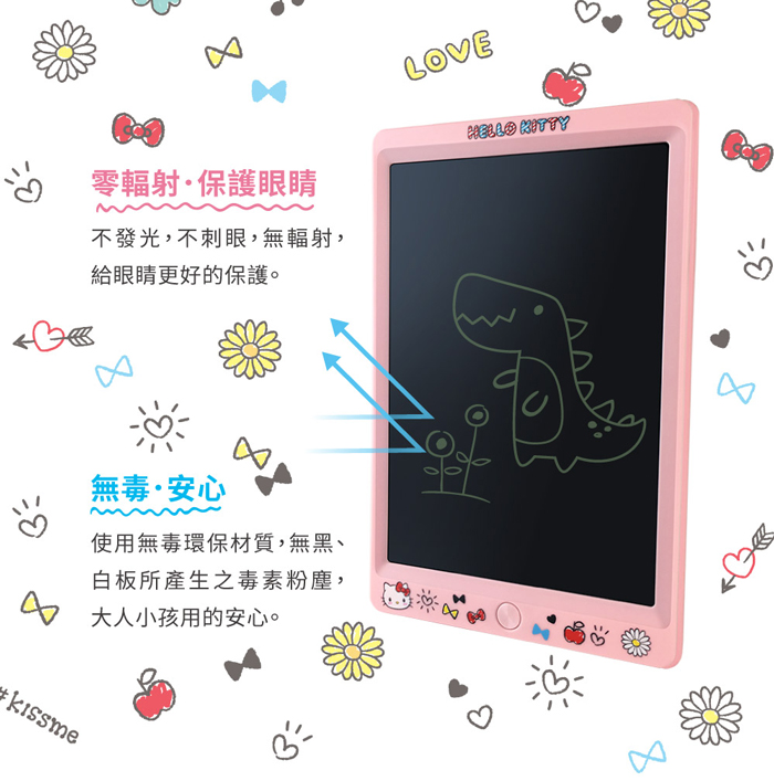 Hello Kitty Green Board SP 10吋 無毒 用的安心
